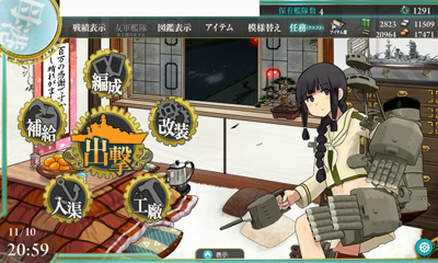 艦これ1110b.jpg